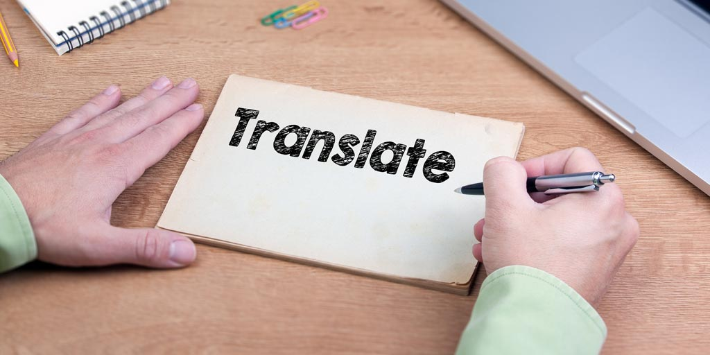 translate English to French and French to English online